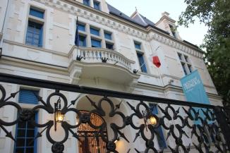 Institut Français de Roumanie