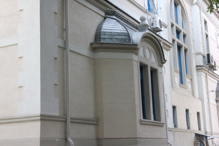 Detail of the same building