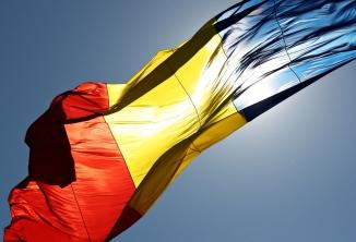 The Romanian flag
